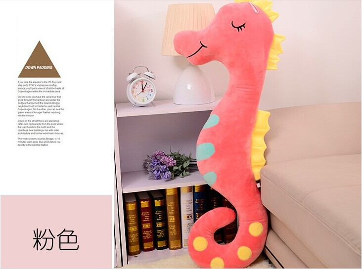 lovely plush sea horse toy the cartoon sea horse soft big stuffed toy about 90cm pink(China (Mainland))