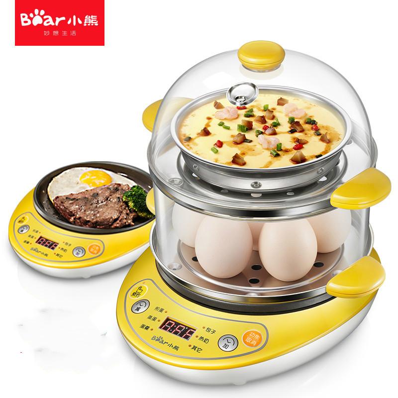Achetez en gros mini chaudi re vapeur en ligne des for Machine vapeur cuisine