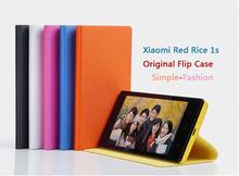 Xiaomi Hongmi Red Rice 1s Case Original Xiaomi Hongmi 1s Flip Case For Hongmi Redmi 1S Cover MIUI Millet Phone Shell Wholesale