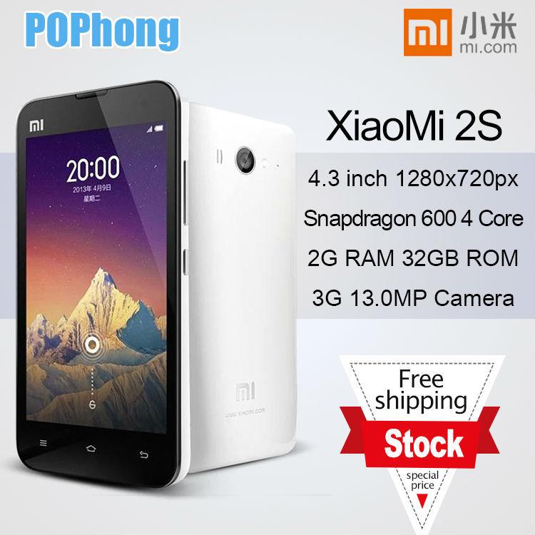 4.3 inch Xiaomi Mi2S Snapdragon 600 Quad Core 2GB RAM Android 32GB Mobile Phone Single SIM 8MP(China (Mainland))