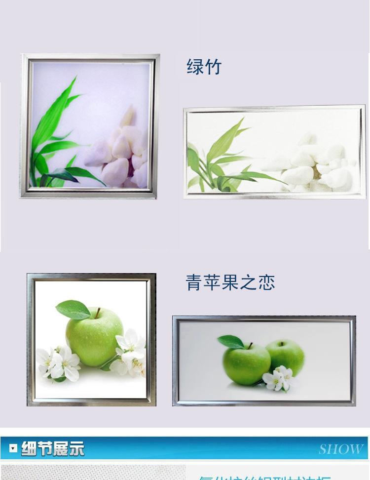 Magasins d'usine de plafond intégré ultra - mince conduit spot plat art 3D stéréoscopique HD panneau encastré HYMG(China (Mainland))