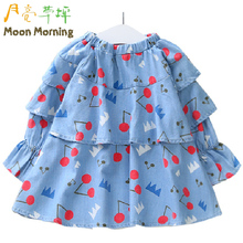 Buy Moon Morning Girls Shirts 2T~8T Cotton Long Sleeve Spring Kids Dresses Ruffles Frill Print Cherry Flare Lovely New Child Blouse for $15.79 in AliExpress store