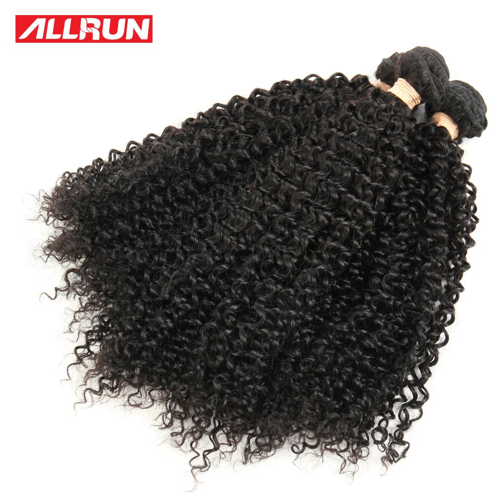 Malaysian Wholesale 7A Jerry Curl Virgin Hair 10PCS Malaysian Kinky Curly Hair Curly Weave Human Hair Cheap Price Kinky Hair(China (Mainland))