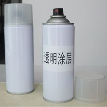 400ml Spray Sublimation Coating Liquid Glass Ceramic Coating Used in metal ceramic glass Clear coating(China (Mainland))