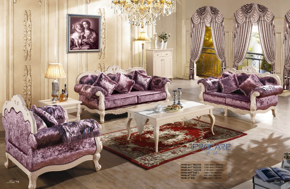 3 2 1 purple fabric sofa set living room furniture modern for Purple couch set