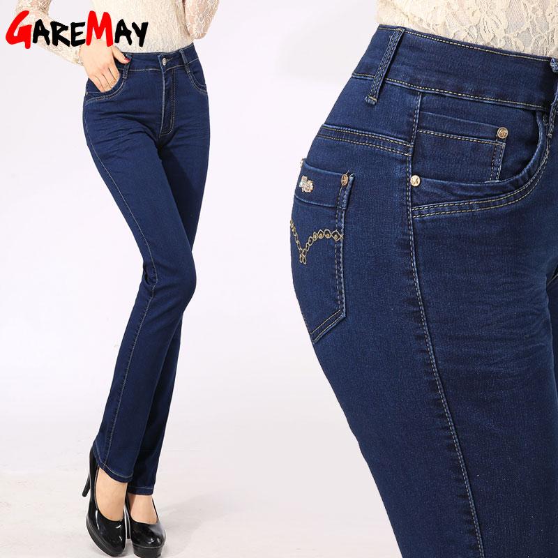 GAREMAY Women Jeans 2016 Elegant Pant Slim Female Jeans Feminino High Quality Jean Taille Haute Bayan Pantolon Straight Jean 211Одежда и ак�е��уары<br><br><br>Aliexpress
