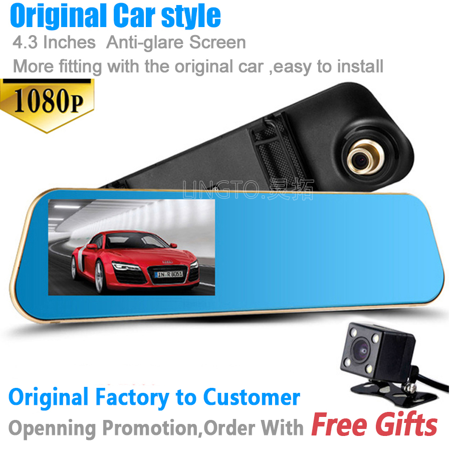 4.3 inch mirror car camera recorder 1080p car dvr full hd dual car camera parking night vision camera for car black box car cam<br><br>Aliexpress