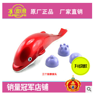 Dolphins massager multi-function electric vibrating massager head massager care health monitors free shopping(China (Mainland))