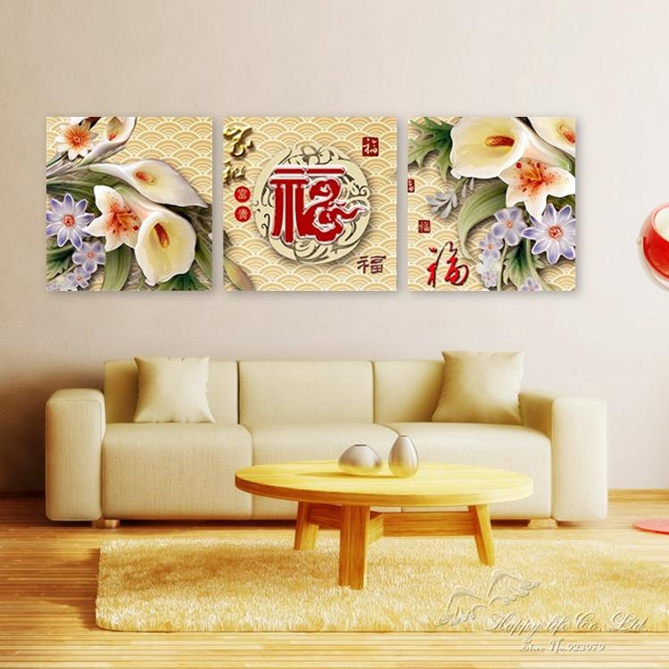 3 panel modern art Modern oil Painting Home Decorative wall Art Paint Canvas Print happpy family HAPPY LIFE - If you come here store