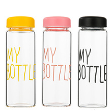 Water Bottles Portable Plastic Bottle Creative Juice Tea Coffee Space Cup Drinkware D30 - love myhome store