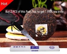 Chinese ripe puer tea, 100g oldest yunnan pu er tea,honey sweet Puerh cha,menghai pu erh drink,ansestor antiqueancient tree