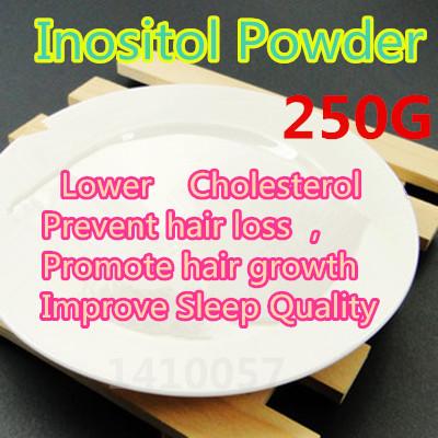 Качество еды Инозитол Инозитол порошок 250 г витамины группы в предотвращают выпадение холестерина и улучшают Качество сна