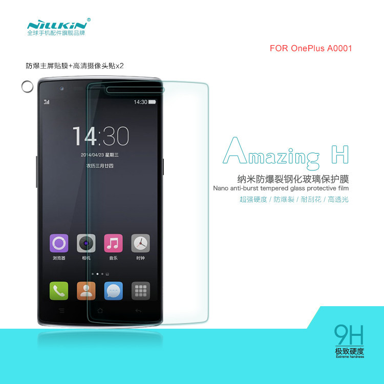 Original OnePlus One Screen Protector Nillkin Amazing H Anti-Explosion Tempered Glass 1+1 A0001  -  Sipaya 66 Store store