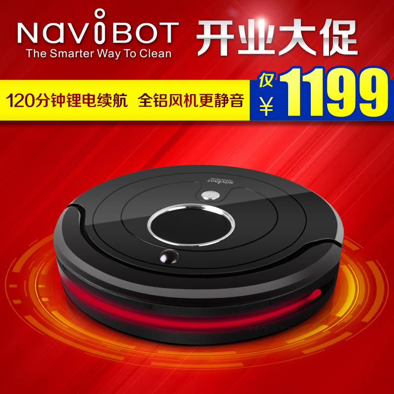 Shepherd navibot robot vacuum cleaner intelligent fully-automatic household aige