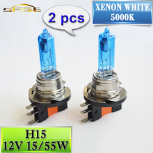 Buy H15 Halogen Lamp 12V 15/55W 2 PCS (1 Pair) 5000K HeadLight Bulb Xenon Dark Blue Glass Car Light Super White for $12.40 in AliExpress store