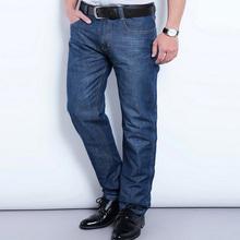Джинсы  от Neal Men Professional Clothing для Мужчины, материал Микрофибры артикул 32301863339