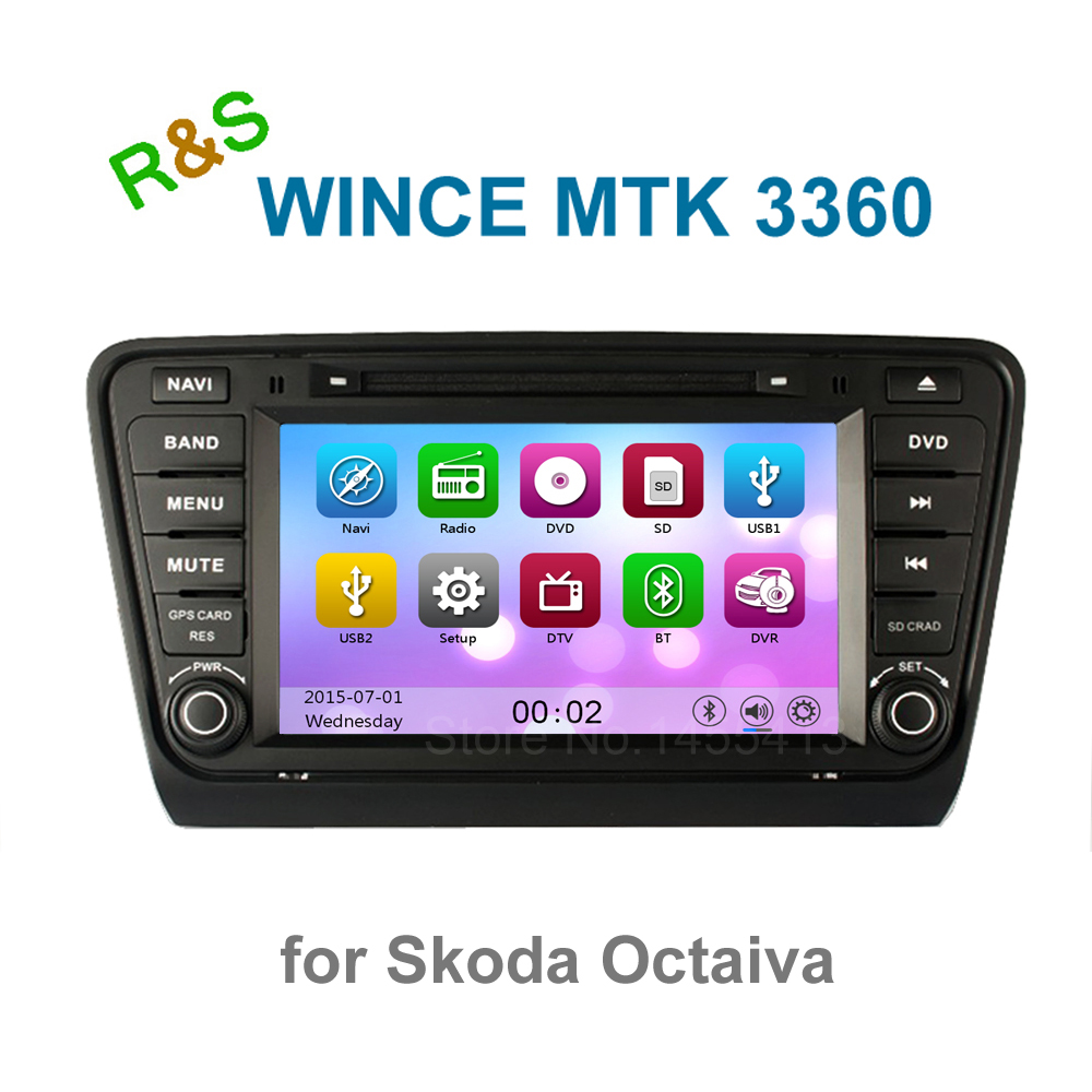 HD 1080P Car DVD Player GPS Navigation for Skoda Octavia 2015 2014 with Radio BT support 3G WiFi ipod iphone(China (Mainland))