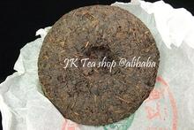 2005 XIaguan 8663 Ripe Pu Er Tea Cake 357g cake