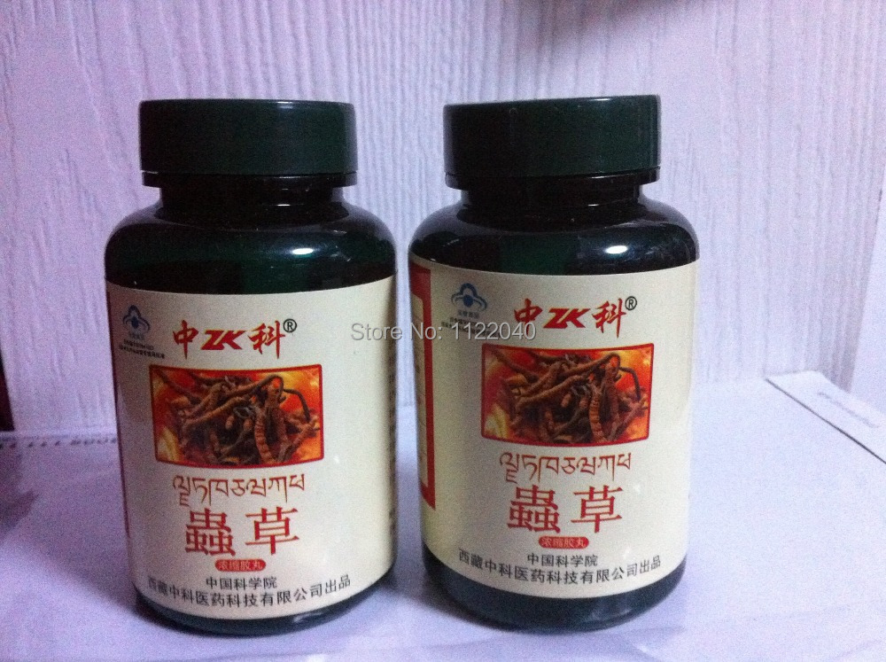 2 Bottles Cordyceps Sinensis Concentrated Capsule Cleaner Lung Improve Immunity<br><br>Aliexpress