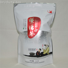 Matcha 2015 250g Loose Qs Selenium-enriching Special Grade Mao Jian Green Tea, Coca Tea Coffee Pectin Face Beauty New Type