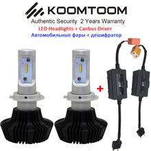 Buy K7S H1 H3 H7 Car LED Headlight Bulb Canbus Error Canceller Decoder 9005 9006 9004 9007 H8 H11 H4 LED Headlight Canbus Kit for $17.28 in AliExpress store