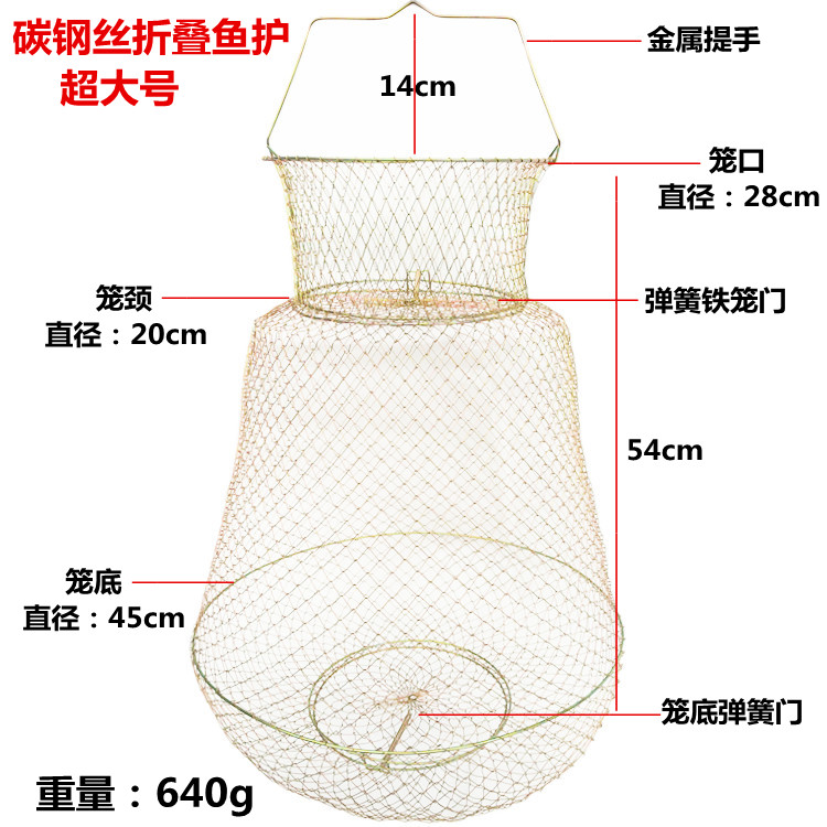 Fish Care keep mesh wire factory outlets Collapsible drum-shaped iron wire creel Export quality wire fish keep net(China (Mainland))