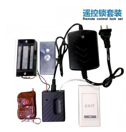 Access control mini 60kg magnetic lock cabinet remote control lock small electromagnetic lock electronic cabinet lock remote<br><br>Aliexpress