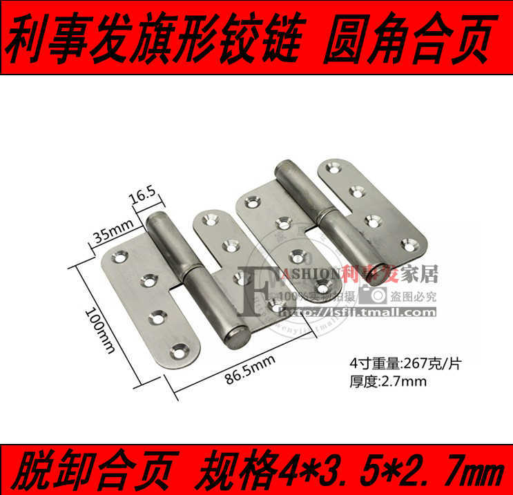 Lee incident stainless steel detachable hinge flag hinge fire hinge / round cutter 4 * 3.5 * 2.7mm(China (Mainland))