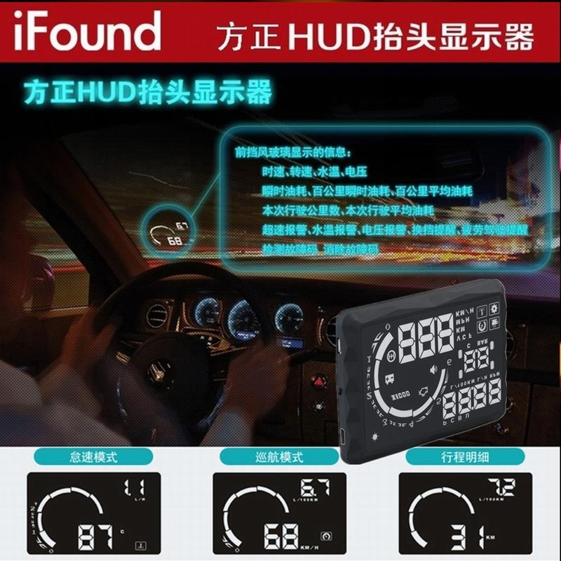 S5 car car computer screen HUD speed fuel temperature indicator(China (Mainland))
