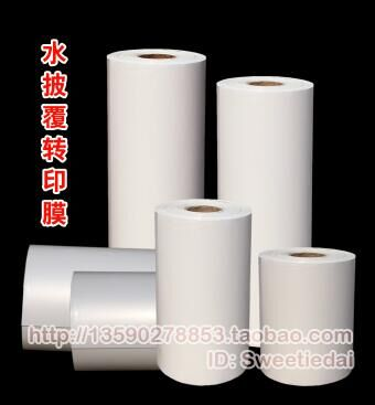 Free Shipping !!!Blank Hydrographic Printing Film - 1 roll size 0.60*30m - For inkjet printer -PVA water PVA material film(China (Mainland))