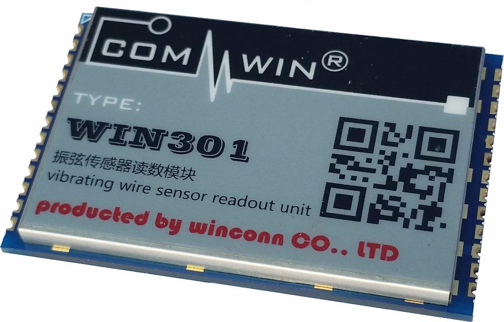 Free shipping Vibrating string sensor measuring instrument vibrating string module embedded WIN301(China (Mainland))