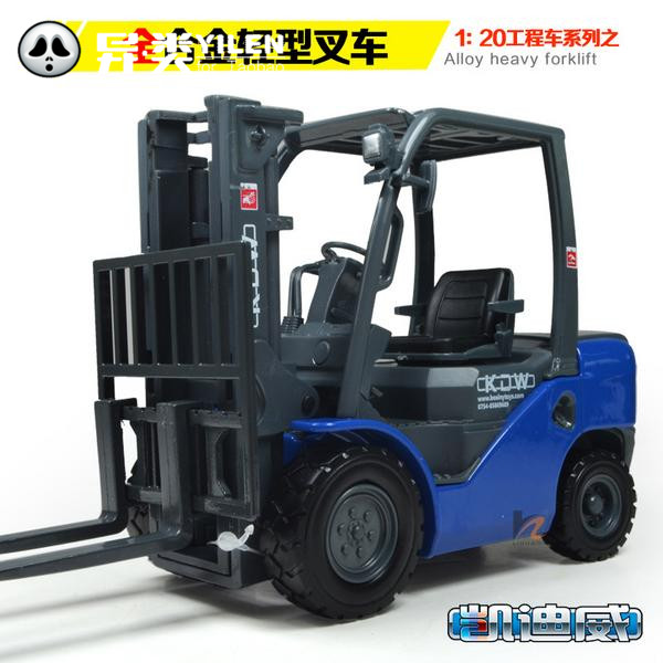Light alloy forklift truck model simulation warehouse elevator car and truck fork arm device(China (Mainland))