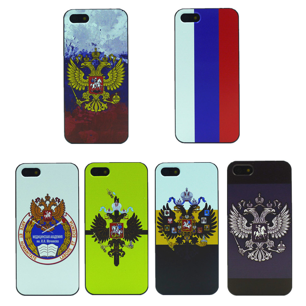 2015 New Listing Russian Flag Skin Case Cover for Apple i Phone iPhone 5 5s(China (Mainland))