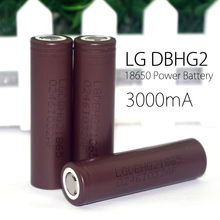 3 pcs. original LG 18650HG2 3000mAh (2500mah) 3.6V 18650 lithium continuous discharge 20A dedicated electronic cigarette battery
