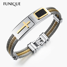 FUNIQUE Men's Bracelet 3Rows Wire Chain Bracelet Bangles Fashion Punk Stainless Steel Cross Men Hale Fine Christian Jewelry(China (Mainland))