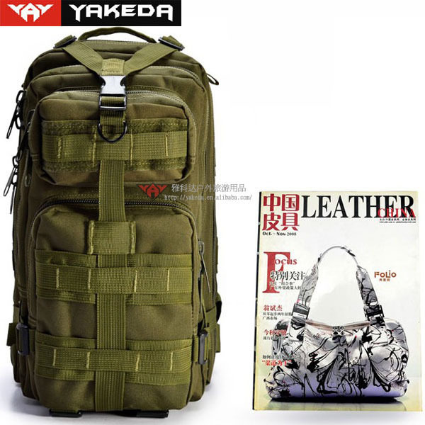 Waterproof military tactical backpack,hiking bag,stock many color,600D polyester fabric,free shipping(China (Mainland))