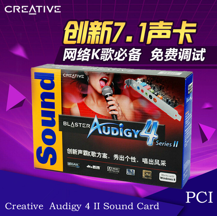 High Performance Brand New Authentic Cre a tive 7.1 Audigy 4 II PCI SB0610 Desktop Built-in Karaoke Sound Card<br><br>Aliexpress