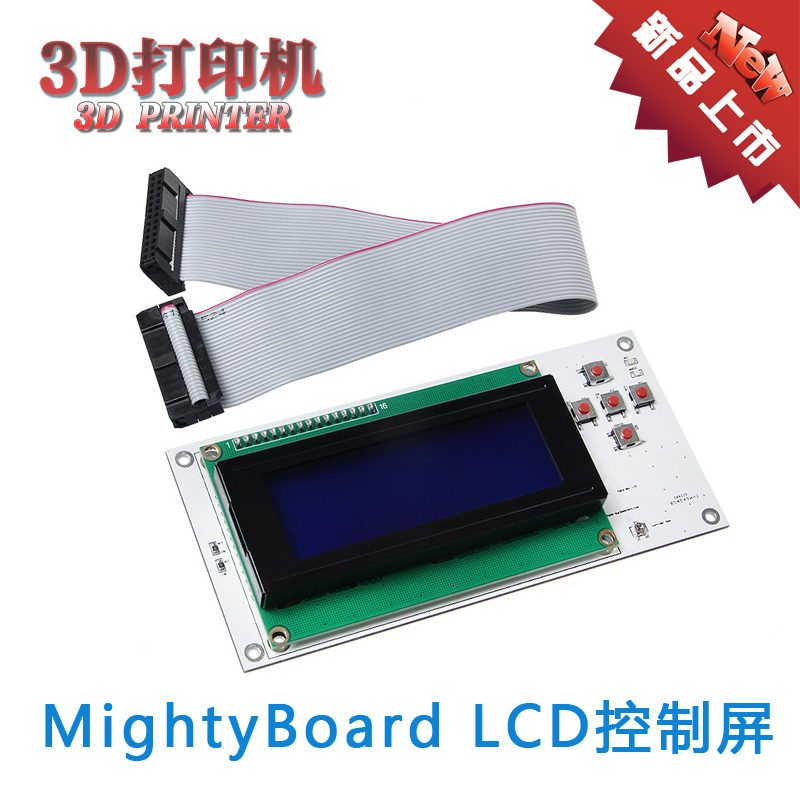 Rushed Led Backlight Monitor Oled Display 3d Printer Accessories Mightyboard Lcd Control Lcd