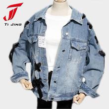Buy New Autumn & Winter Women Denim Jacket Harajuku Bf Wind Jean Jacket Loose Long Sleeve Female Coats Large Size Female Jacket C17 for $31.50 in AliExpress store