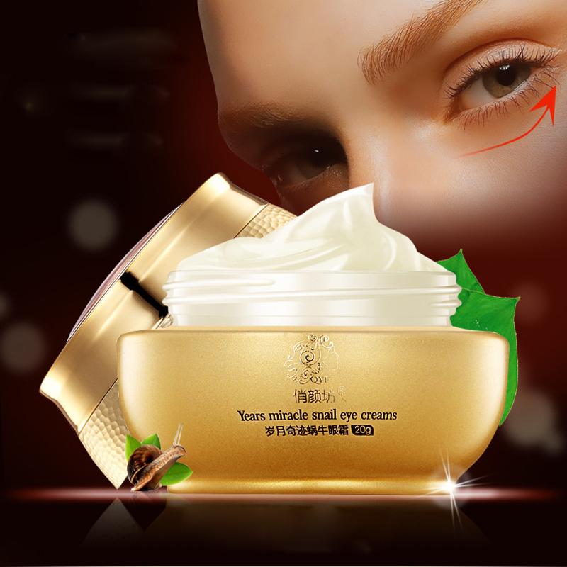 1PCS Snail Eye Cream Moisturizing Whitening Face Care Anti Wrinkle Nourish Snail Repair Face Cream Skin Care Day Cream(China (Mainland))