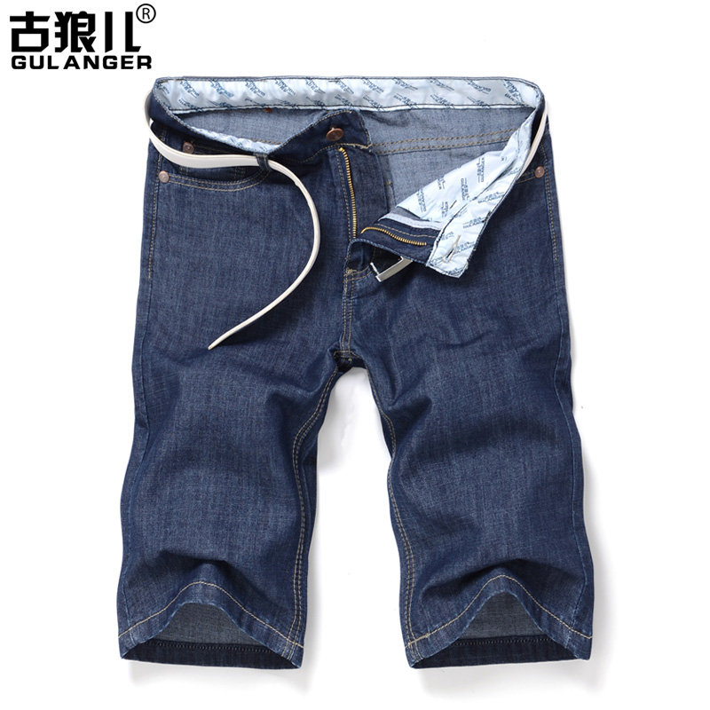 2015 jeans mens sexy running sports shorts Man panties tennis suits gym gay wear penis home beach basketball male's leisure(China (Mainland))