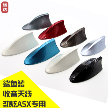 2010 2011 2012 2013 2014 Mitsubishi ASX RAR Outlander dedicated antenna shark fin antenna modifications Car Auto Accessories(China (Mainland))