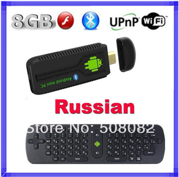 Bluetooth WiFi UG007 Mini PC Android 4.4.2 smart TV BOX 8GB Dual Core + RC11 Russian Fly air mouse touchpad keyboard