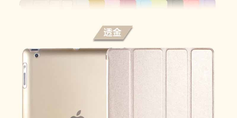 For Apple Ipad 2 3 4 Case Tablets & e-Books Case Stand Cover for Ipad Fashion PU Leather Silk Lines Tablet Protective Cover