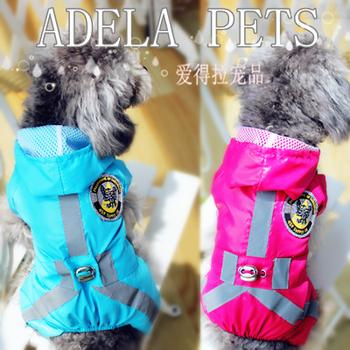 Dog raincoat pet raincoat teddy raincoat summer blue rose