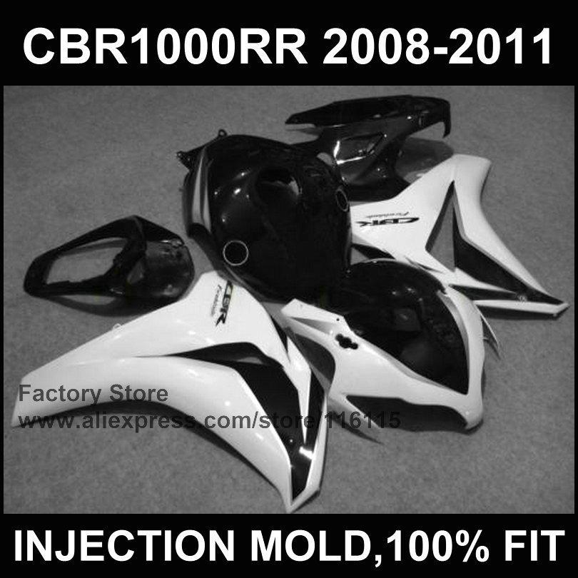 Hot! Black Fairing parts for HONDA Injection molding CBR1000RR 2008 2009 2010 2011 fairings cbr1000 rr 08 0910 11 12(China (Mainland))