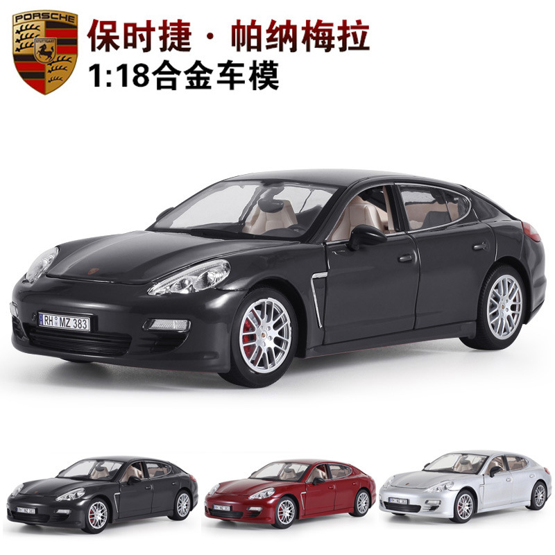 MZ 2017B Alloy Automobile Model 1:18 Pors Panamera Alloy Car Models Toy Simulation Car Diecast Models Collection(China (Mainland))