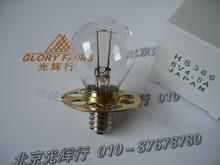 HS366,6V 4.5A ophthalmic bulb,6V27W OP2366 P44s,For Haag Streit HS900-930,Neitz,Shin-Nippon,Topcon,slit lamp 6V4.5A 366(China (Mainland))