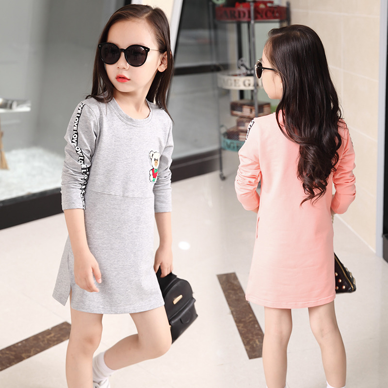 High Quality Unique Kids Clothes Promotion-Shop for High Quality ...