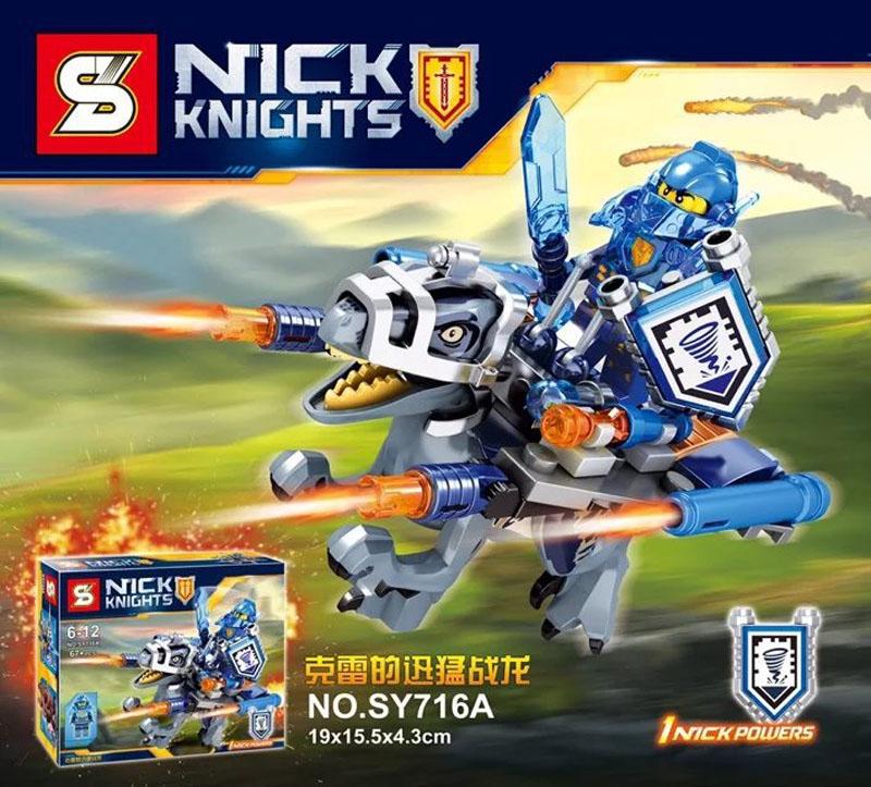 4Pcs-set-Nexus-Knights-Building-Blocks-Minifigures-Combination-ULTIMATE-Clay-Macy-Beast-Master-Lavaria-Compatible-Legoed.jpg